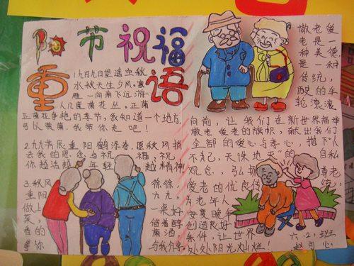 """小学部举办""""红领巾相约中国梦 敬老孝亲爱之花""""贺卡展"""