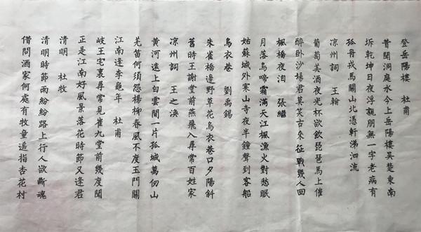 7李丹书法作品_副本.jpg