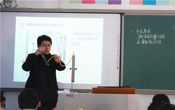 王磊.png